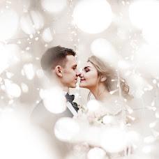Wedding photographer Aleksandra Kosova (afelialu). Photo of 14.08.2018