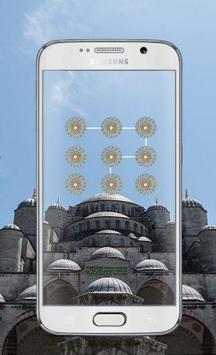 Islamic Pattern Lock Screen