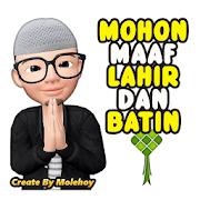 Stiker Lebaran Idul Fitri 2020 WAStickerApps