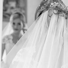 Wedding photographer Aleksandr Gudak (GUDAK1). Photo of 02.07.2016