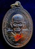เหรียญสมปรารถนา หลวงปู่นาม สาสนปโชโต วัดน้อยชมภู่ จ.สุพรรณบุรี อายุวัฒนมงคล ๘๙ ปี ๒๕๕๔ * จีวร เกศา