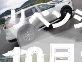 エクストレイル NT32 X  エマージェンシーブレーキ付きのカスタム事例画像 ユーヤさんの2021年09月24日13:13の投稿
