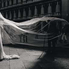 Nhiếp ảnh gia ảnh cưới Marin Avrora (MarinAvrora). Ảnh của 04.05.2019