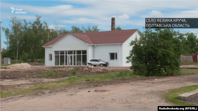 Новая амбулатория, завершение строительства.  Село Великая Круча, Полтавской области