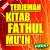 Terjemah kitab Fathul Mu\'in file APK Free for PC, smart TV Download