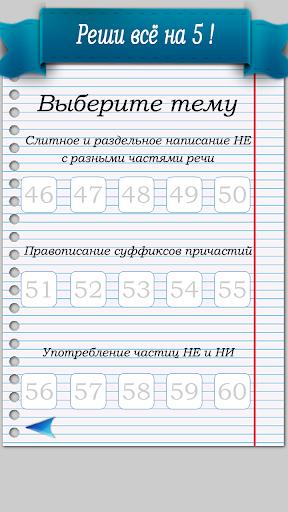 Языковед 2018 - русский язык 이미지[3]