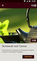 Screenshot of Чайхона Изюм