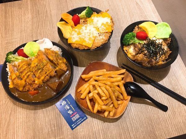 勝澤家日式丼飯、咖哩專賣店