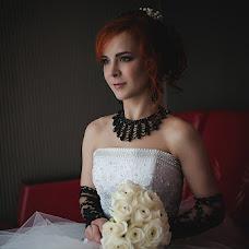Wedding photographer Vasilisa Perekhodova (Perehodova). Photo of 31.03.2016