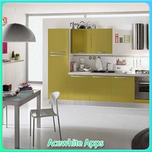 生活のキッチンルームのアイデア LOGO-記事Game