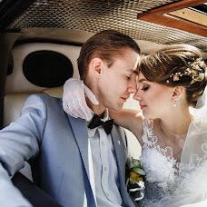 Wedding photographer Vasyl Travlinskyy (VasylTravlinsky). Photo of 20.08.2018
