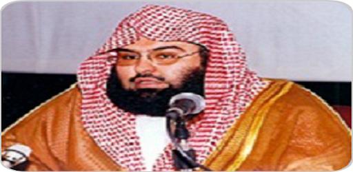 Sheikh Sudais Audio Quran Offline. Just download and start playing Offline.