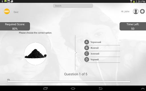 玩教育App Ukrainian Visual Dictionary免費 APP試玩