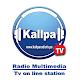 Kallpa Radio y Tv for PC-Windows 7,8,10 and Mac