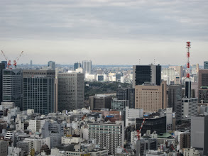 Photo: The Imperial Palace complex is on the wooded hill at the center of the frame