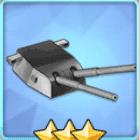 203mm連装砲(主砲)T2