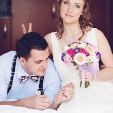 Wedding photographer Ilya Olga (WithSmile). Photo of 15.05.2013