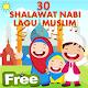 Sholawat Lagu Anak Muslim (game)