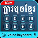 Khmer keyboard – Khmer language Keypad icon