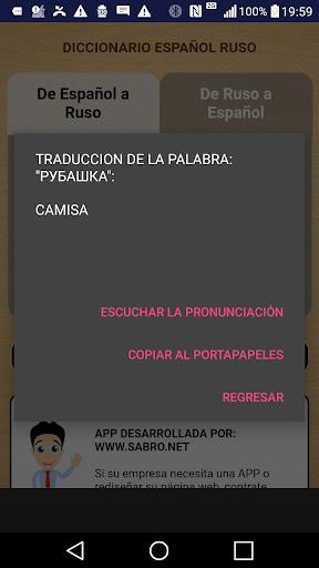 Diccionario Español Ruso Sin Internet for PC
