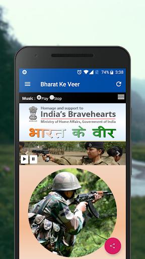 Bharat Ke Veer (भारत के वीर) - Bravehearts photos 1