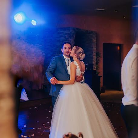 Svatební fotograf Petra Kopecká (Petra). Fotografie z 17.09.2017