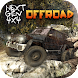 Next Gen 4x4 Offroad Mud & Snow Simulation 2020 - Androidアプリ