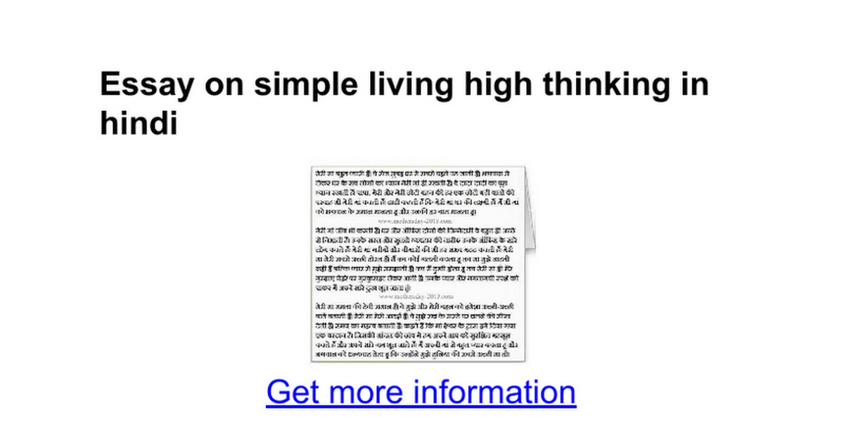 Essay on simple living high thinking in hindi - Google Docs