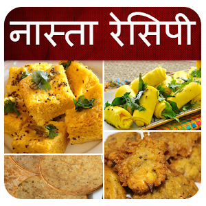 Easy snack recipes in hindi