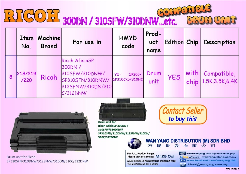 Ricoh AficioSP 300DN / 310SFW/310DNW etc.Compatible Drum Units