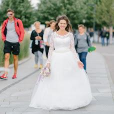 Wedding photographer Aleksey Stupen (lexastupen). Photo of 11.09.2017
