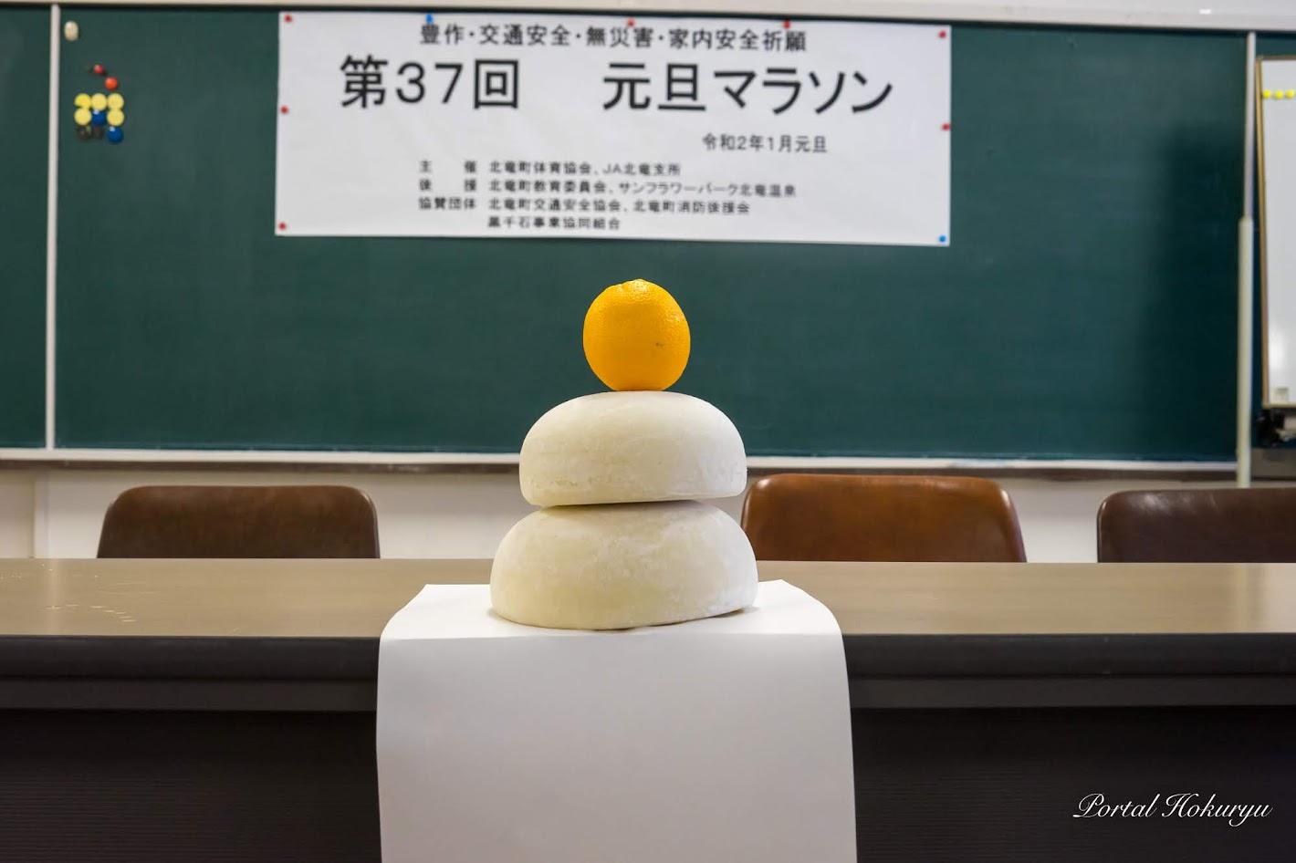 北竜消防連合消防後援会・藤井利昭 会長が栽培のもち米使用