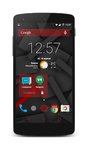 CM12 12.1 Theme - Red In White