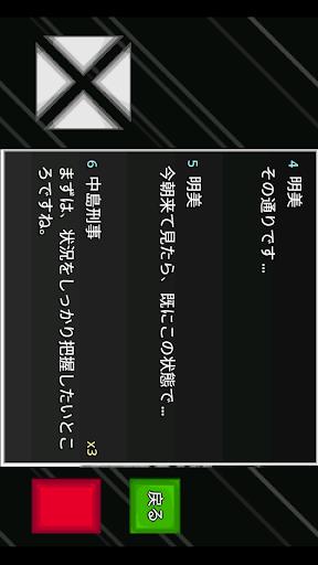 u8840u6db2u578bu30dfu30b9u30c6u30eau30fc apktram screenshots 2