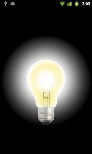 ضوء الفلاش - Flash Light