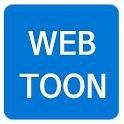 무료 웹툰(무료 만화) icon