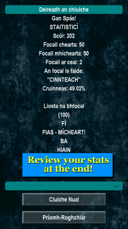WORDUMZ Irish- screenshot