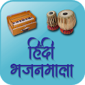 Hindi Bhajanmala icon