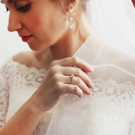 Wedding photographer Mira Motorina (windywindy). Photo of 28.07.2016