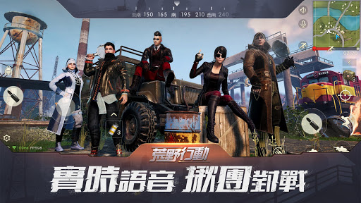 u8352u91ceu884cu52d5-Knives Out 1.207.414502 screenshots 3