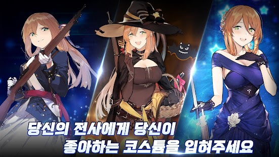 소녀전선 Girls' Frontline- screenshot thumbnail