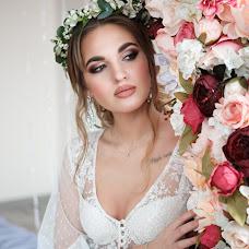Wedding photographer Darya Doylidova (dariafotki). Photo of 20.04.2018