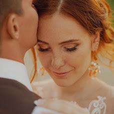 Wedding photographer Tanya Ananeva (tanyaAnaneva). Photo of 02.09.2018