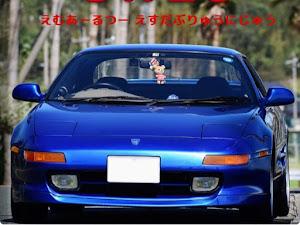 MR2 H6年式 GT-Sのカスタム事例画像 みさみささんの2020年01月07日11:43の投稿