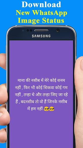 Girl Attitude Status Hindi  screenshots 2