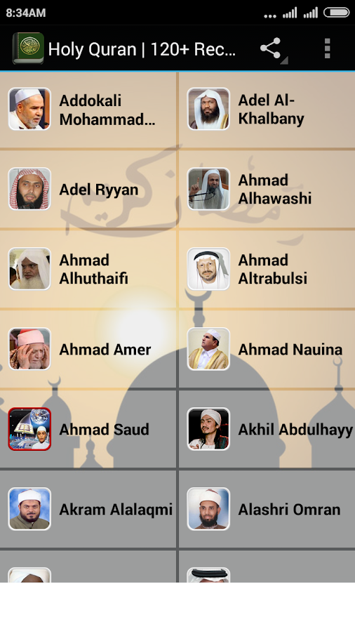 Download MP3 Quran - Android Apps on Google Play