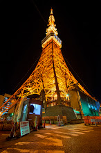 Photo: The Tokyo Tower in January of 2013