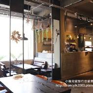 【台北東區】旅人咖啡