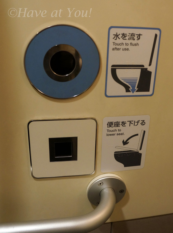 Japan toilets