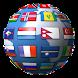 国旗クイズ - Androidアプリ